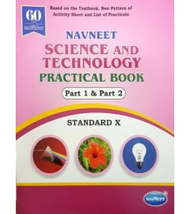 Navneet Science And Technology Practical Book  SSC  Class 10 Part 1 and 2