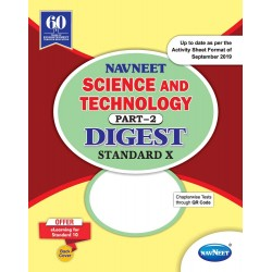 Navneet Science and Technology-II Digest Class 10  2020-21