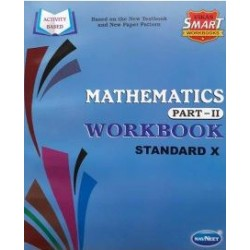 Navneet Vikas Smart Workbook Mathematics Part-2 Std 10