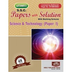 Uttams Paper with Solution Std 10 Science and Technology Part 1