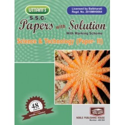 Uttams Paper with Solution Std 10 Science and Technology Part 2