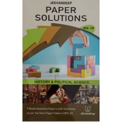jeevandeep Paper Solution History And Political Science