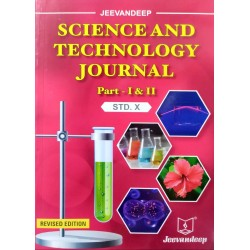 Science and Technology Journal Std 10 Jeevandeep