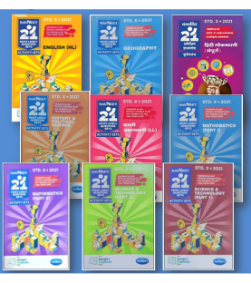 Navneet 21 SET 2021 Most Likely Question Set std 10 set of 9 books