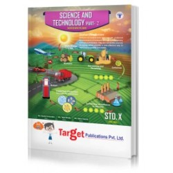 Target Publication Std. 10th Perfect Science and Technology