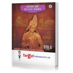 Target Publication Std. 10th Perfect History and Political