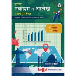 Target Geography Maps and Graph Practice Book with