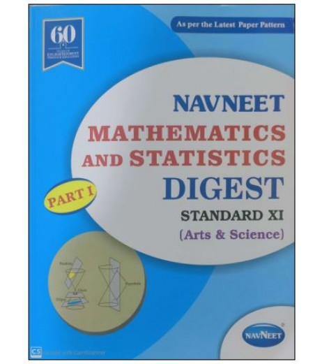 Navneet Mathematics and Statistics part-1 (Science) Digest Class 11 2021