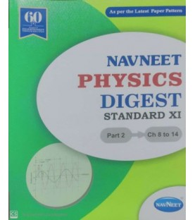 Navneet Physics Part-2 Digest Class 11 2021