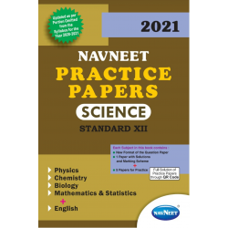 Navneet Practical Paper Science HSC Std 12 2021 Edition
