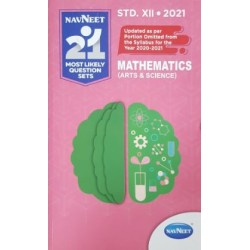 Navneet 21 Most Likely Question sets 2021 HSC mathematics