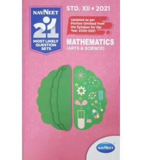 Navneet 21 Most Likely Question sets 2021 HSC mathematics (Science) Std 12