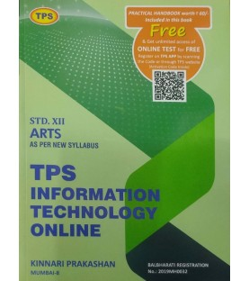 TPS Information Technology Online Std 12 Arts 2020-21 Maharashtra State Board