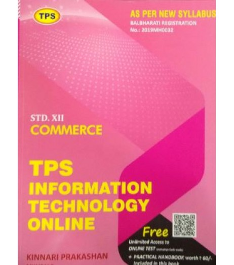 TPS Information Technology Online Std 12 Commerce  Maharashtra Board 12th Commerce (S.Y.J.C) (H.S.C.)