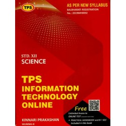 TPS Information Technology Online Std 12 Science