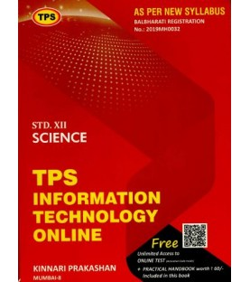 TPS Information Technology Online Std 12 Science Maharashtra Board 12th science (S.Y.J.S) (H.S.C.)