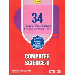 TPS Computer Science-II 34 Topicwise Board Papers Solution