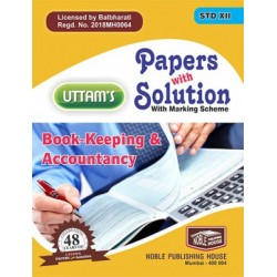 Uttams Paper with Solution Std 12 Book Keeping and Accountancy