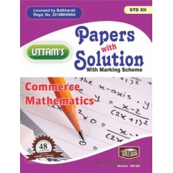 Uttams Paper with Solution Std 12 Commerce Mathematics