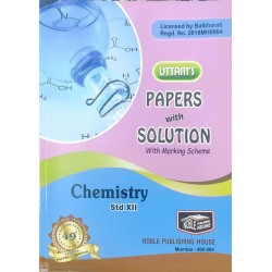 Uttams Paper with Solution Std 12 Chemistry 2021