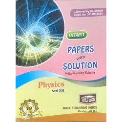 Uttams Paper with Solution Std 12 Physics 2021