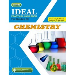Ideal Practical Hand Book Chemistry Std 12
