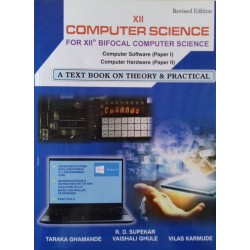 XII Computer Science for 12th Bifocal Computer Science