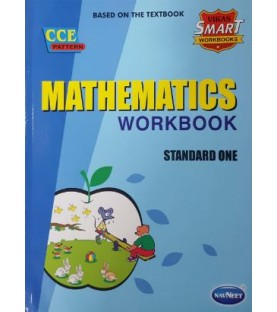 Navneet Vikas Smart Workbook English balbharati std 2 Maharashtra State Board