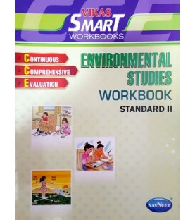 Navneet Vikas Smart Workbook Environmental Studies std 2 Maharashtra State Board