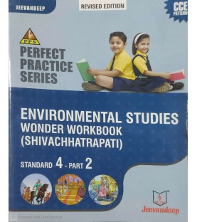 Jeevandeep Environmental Studies Part-II Workbook std 4 Maharashtra State Board