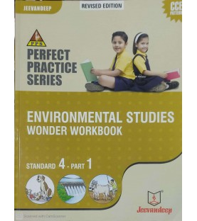 Jeevandeep Environmental Studies Part-I Workbook std 4 Maharashtra State Board
