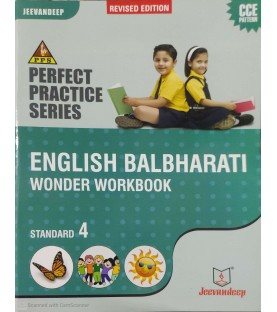 Jeevandeep English Balbharti Workbook std 4 Maharashtra State Board