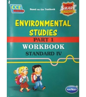 Navneet Vikas Smart Environmental Studies -Part-1 (Science) Workbook std 4 Maharashtra State Board