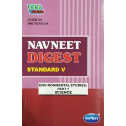 Navneet Digest Environmental Studies Part-1 (Science) Std 5