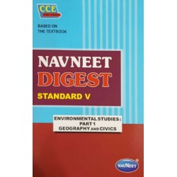 Navneet Digest Environmental Studies Part-1 (Geography &
