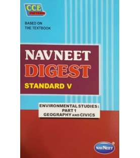 Navneet Digest Environmental Studies Part-1 (Geography and Civics) Std 5 Maharashtra State Board