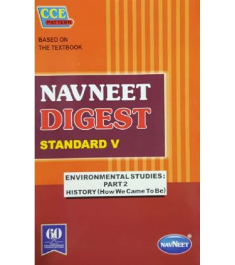 Navneet Digest Environmental Studies Part-2 (History) How we come to be Std 5 Maharashtra State Board