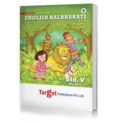 Target Publication Class 5 Perfect English Balbharati (MH
