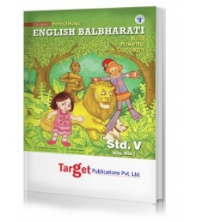 Target Publication Class 5 Perfect English Balbharati (MH Board)
