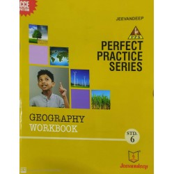 Jeevandeep Geography Workbook std 6 Maharashtra State Board