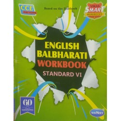 Navneet Vikas Smart English Balbharti Workbook std 6