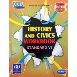 Navneet Vikas Smart History and Civics Workbook std 6
