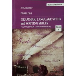 English (L.L.) Grammar And Composition (Text-Cum Workbook)