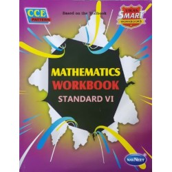 Navneet Vikas Smart Mathematics Workbook std 6 Maharashtra