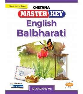 Chetna Master key English Balbharati Std 7 Maharashtra State Board