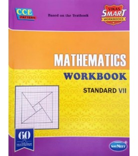 Navneet Vikas Smart Mathematics Workbook std 7 Maharashtra State Board