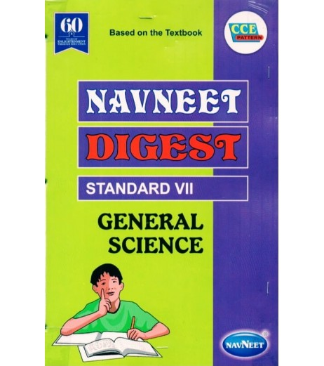 Navneet General Science Digest Class 7