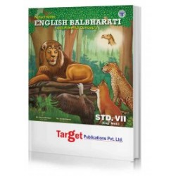 Target Publication Class 7 Perfect English Balbharati (MH