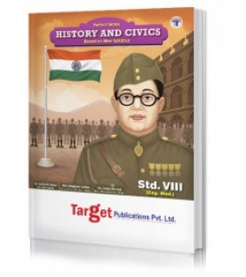 Target Publication Class 8 Perfect History and Civics (MH Board)