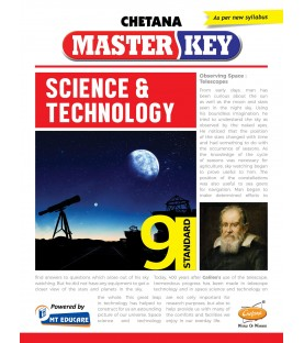 Chetna Master key Science and Technology Std 9 Maharashtra State Board